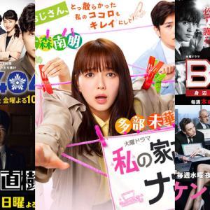 日本のドラマがつまらない理由