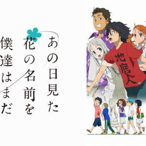 第1話から泣けるアニメ「しょっぱなから神回…!」