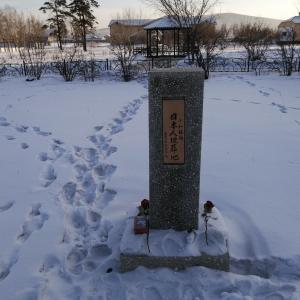 ウラン・ウデの日本人墓地への行き方
