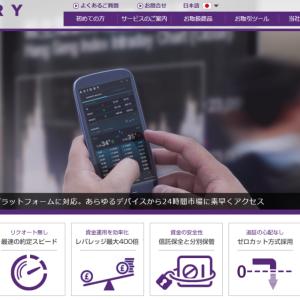 AXIORY(アキシオリー)が入金100%ボーナスキャンペーン実施!