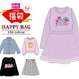 福袋発売♡Barbie,FILA,Kaepa,DMC,まこみな♡