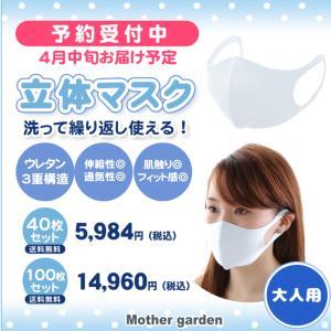 追記マザガマスク発売☆4/3(金)14時♡キムラタンマスク再販♡ミキハウス4/6発売!