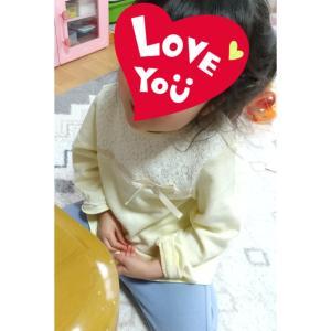 petitmain入荷♡ルタオ母の日gift♡リリーアイボリー♡