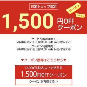 クーポン追加♡ナルミヤ送料無料ポチ♡餃子半額!アイス福袋発売!