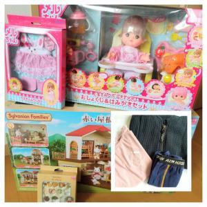 大量の購入品♡兵庫クーポン♡ビオレU*食品福袋再販!