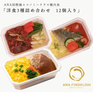 朝10時柿の種チョコ*ANA機内食再販*昼12時ステラおばさん♡シャンプーポチ♡