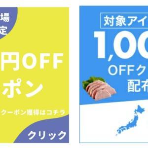 乳製品2100円オフ!ママT500円送料無料!マザガ新作予約開始!