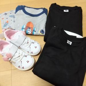 購入品♡楽天ファクーポン♡ブランシェスboys福袋*ミニーワンピ入荷!