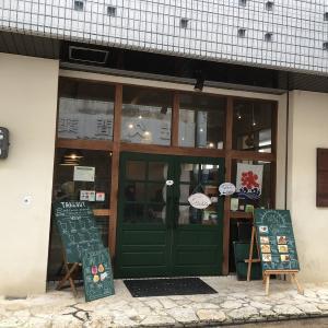 ユーグレナソイラテ【cafe】