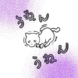 ネコの様子が、、、【イラスト】