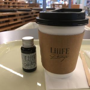 デーツシロップのソイラテ☆ 【cafe】