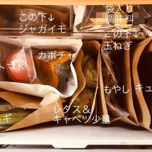 キッチンのお片付け!冷蔵庫〜野菜室の収納