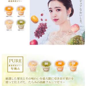 楽天スーパーセール前にお買い物一覧を作成〜食品編!フルーツを常備!
