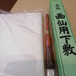 日本習字たなばた競書