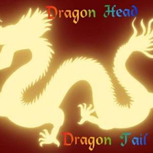 ドラゴンヘッドが蟹座から双子座へ