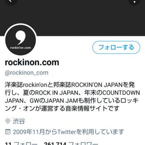ROCKIN'ON JAPAN編集長の謝罪(小山田圭吾さん障害者虐待)