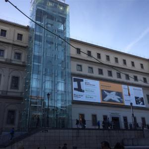 ゲルニカと現代アート-ソフィア王妃芸術センター(レイナ・ソフィア) スペイン マドリッド