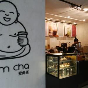 nohm cha- メキシコ グアダラハラのタピオカ台湾カフェ