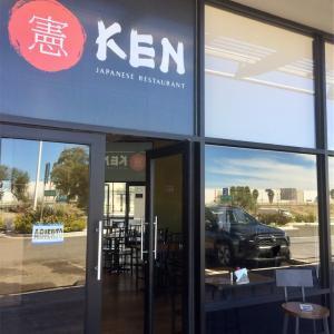 憲(KEN)-メキシコ イラプアトのお勧め日本食レストラン