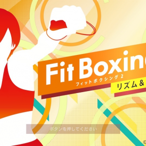 フィットボクシングの効果的な使い方とデイリーモードおすすめ設定-肩こり解消から本格ダイエットまで