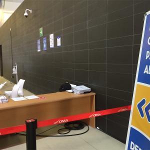 メキシコの空港でコロナ陰性証明書を発行
