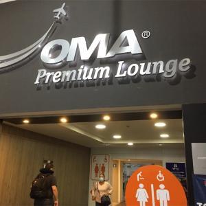 OMA Premium Lounge-モンテレイ ターミナルCのプライオリティパス ラウンジ