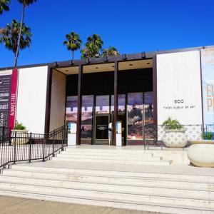建物との融合-ティムケン美術館 アメリカ サンディエゴ