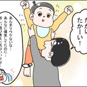 新しい遊び★漫画バキから学ぶ遊び術