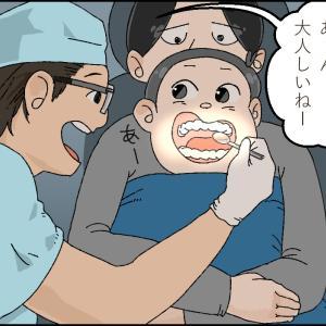 ムッちゃん初めての歯科検診!