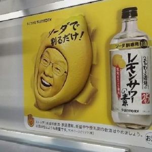 衝撃!凄すぎる立体広告 コーラの看板がヤバイ!