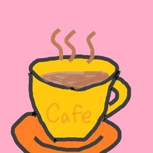 俺のコーヒー 美味しい淹れかた