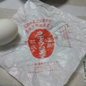 飯坂温泉のラヂウム玉子