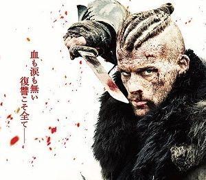 映画【バトルフィールド】セピア調で重厚なイングランドの復讐史劇(ネタバレ感想)