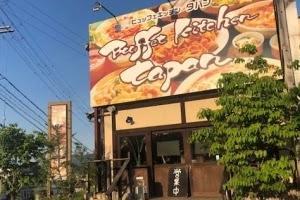 西脇市にある最強コスパの食べ放題イタリアン