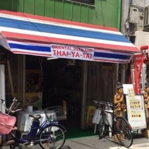 コスパ日本一なタイ料理店@東梅田