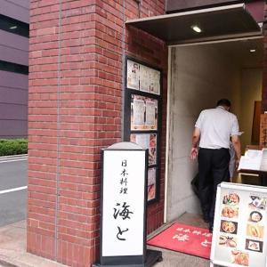 刺身が美味い地元衆の秘密の店「海と」(日本橋)