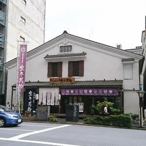 魚河岸跡地のすき焼き「豊年萬福」(日本橋)