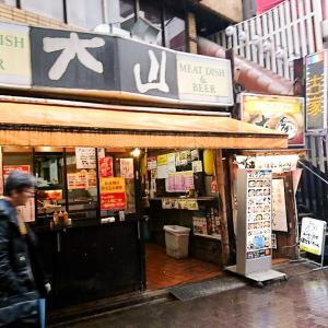 B級グルメの殿堂「肉の大山」(上野)