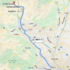 ツーリングでGO!① 上州・上越・信濃へ 歴史を変えた城・名胡桃城