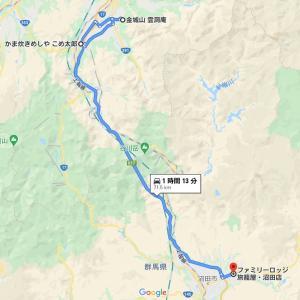 ツーリングでGO!➄ 武田、上杉ゆかりの名刹・雲洞庵