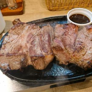 【デカ盛り】450gが¥1,500! 「ステーキマックス」(秋葉原)