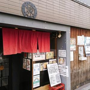 新種?「蕎麦ダイニング 煉」(岩本町)