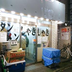 味変させるタンメン「タンメンしゃきしゃき」(錦糸町)