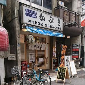 【祝!開店】コロナに負けるな!強気でGO!!「とんかつ あつ田」(神田)