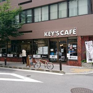 氷温熟成珈琲とがっかりランチ「KEY'S CAFÉ」(日本橋)