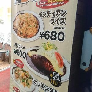 攻めてる洋食屋「キッチンABC」(大塚)