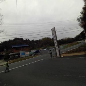 消防設備士 乙種4類受験@三重