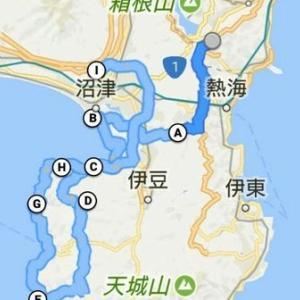 西伊豆ツーリング~沼津港から西伊豆スカイライン走破