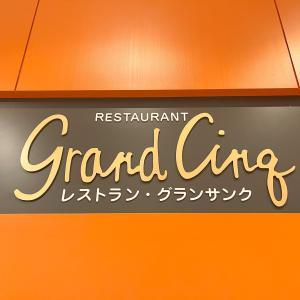 グランサンクのランチブッフェ食レポブログ【クーポンは?】
