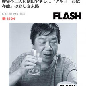 https://alcoholicsblog.jp/blog-entry-2822.html